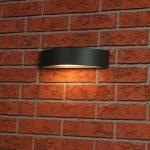 Applique murale Smartwares 5000.333 Bastia – Aluminium et verre – Lumière blanche chaude de la marque RANEX image 1 produit