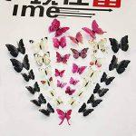 FiveRen 36 Pcs Double Aile 3D Papillon Stickers Mural Artisanat Art Design Decal Mur Home Decor Décorations de Chambre pour Babys Chambre TV Fond Salon (3 Couleurs, 3 Paquets, Noir, Blanc, Rose) de la marque FiveRen image 1 produit