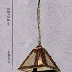 Haoaijia Lustres Lampe Vintage Pendentif Luminaire Abat-Jour Loft Lumières Salon Salle À Manger de la marque Haoaijia Lustres image 4 produit
