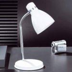 Honsel 56221 Lampe de bureau Chrome/blanc brillant de la marque Honsel image 2 produit