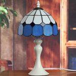 lampe de chevet en verre TOP 10 image 1 produit