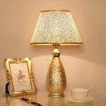 Lampe de table décorée en art doré HALORI salon chambre salle d'étude évier lampe de chevet E27 lampadaire en céramique lampe en PVC (or) de la marque HALORI image 4 produit