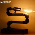 lampe à poser pour salon TOP 4 image 2 produit