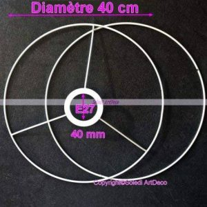 Lealoo Set d'Ossature Diamètre 40cm pour Abat-Jour, Grands Anneaux Ronds Epoxy Blanc, pour Douille diam 40mm E27 de la marque Lealoo image 0 produit