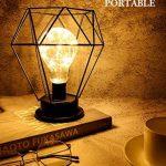 Lewondr Lampe de Table Abat-Jour en Métal Edison Ampoule Lampe de Bureau en Métal Style à Piles Lumières Ambiantes - Diamant de la marque Lewondr image 1 produit