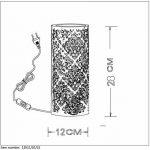 Lucide KANT - Lampe De Table - Ø 12 cm - Blanc de la marque Lucide image 3 produit