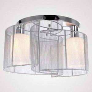 luminaires suspensions et plafonniers TOP 2 image 0 produit
