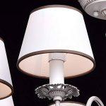 lustre baroque blanc TOP 8 image 4 produit