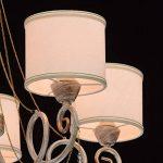 Lustre Suspension de Style Moderne en Métal Blanc Patiné en Or avec 5 Abat-jours en Tissu Blanc décoré de Pendeloques en Cristal pour Salle de Séjour ou Salon 5x40W E14 de la marque MW-Light image 4 produit