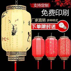 plafonnier chinois TOP 9 image 0 produit